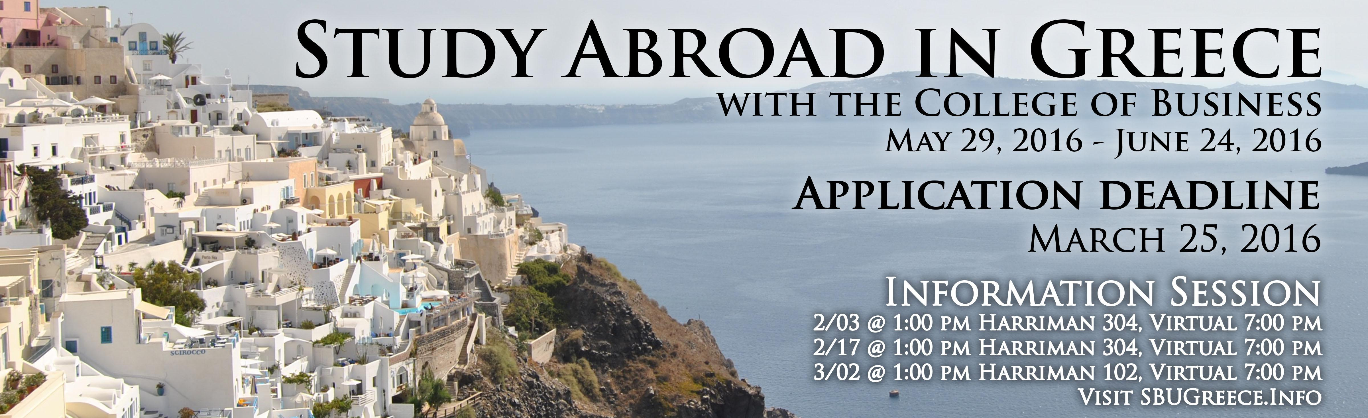 Study Abroad in Greece with the College of Business