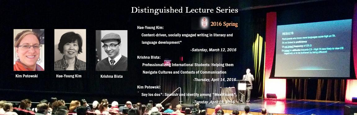 Distinguised leacture 2016 spring